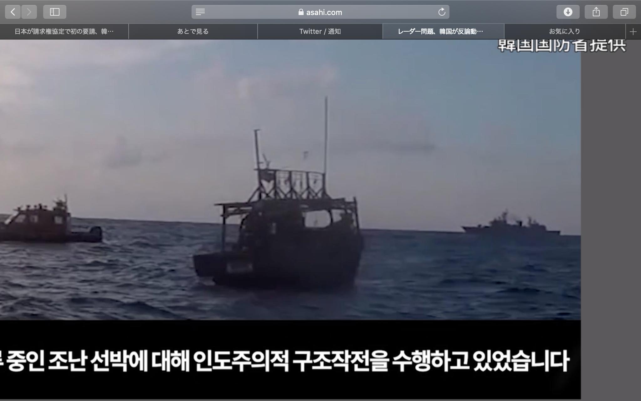 北朝鮮漁船に乗っていた人について
