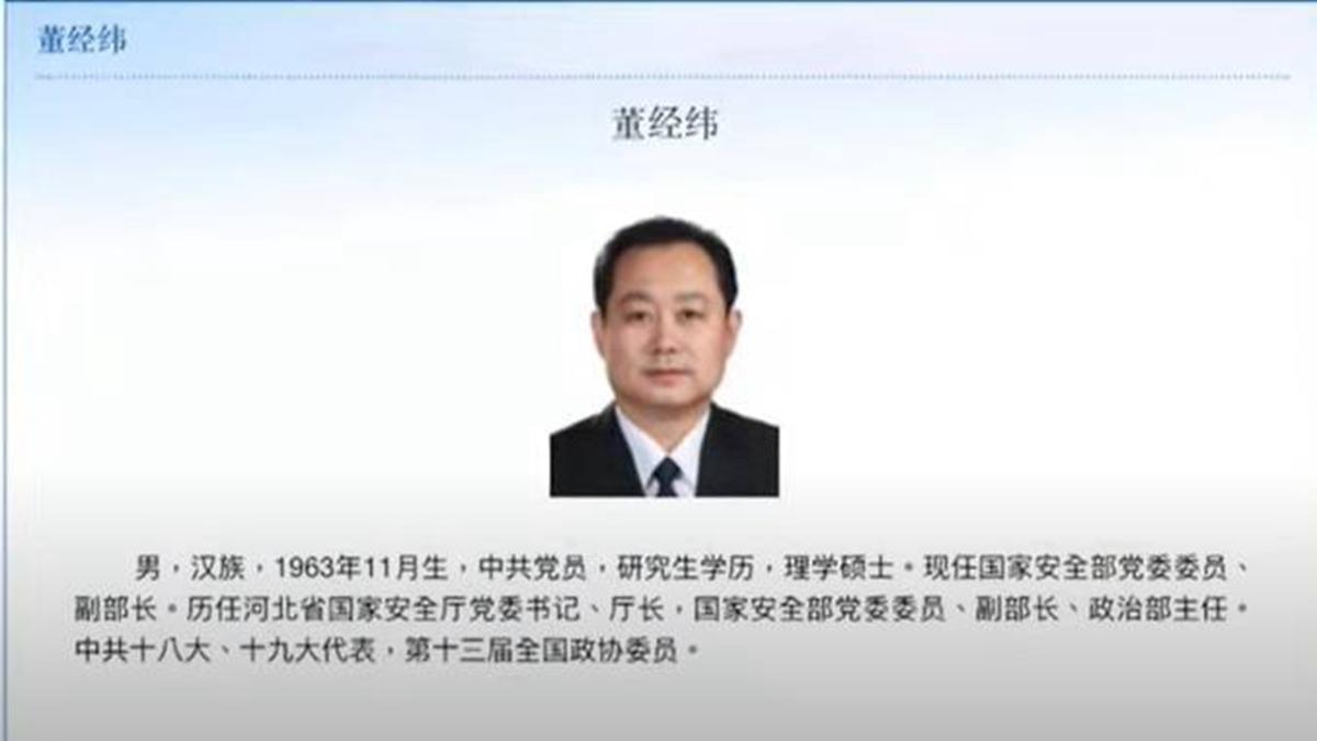 中国国家安全部No.2の亡命と手みやげ。